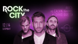 Avicii vs Calvin Harris vs David Guetta by Rock The City